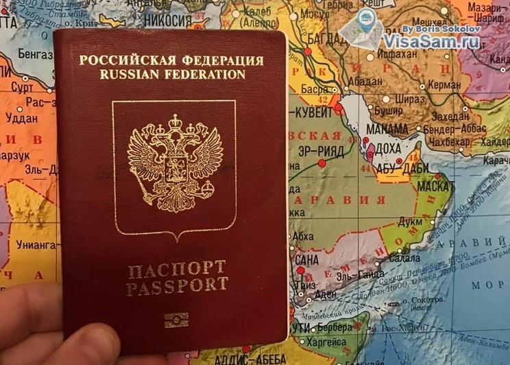 Оформление и получение загранпаспорта без личного присутствия в 2021 году